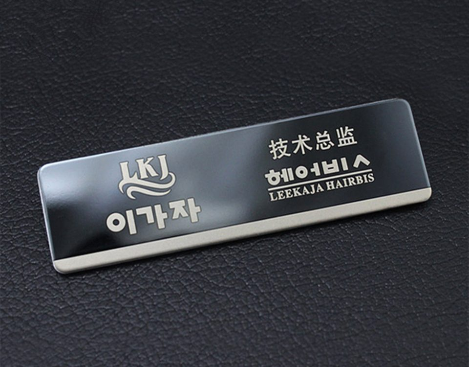 Metal Name Plate Manufacturer Custom